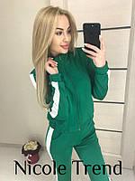Женский спортивный костюм на молнии