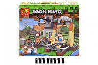 Конструктор Lego 33112 Майнкрафт Мегастройка (аналог Lego Minecraft)