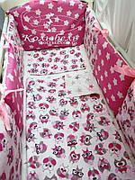 """Бортики для детской кроватки """"Совушки в очках малиновые """". Защита на 4 стороны и постельное"""