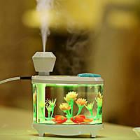 Увлажнитель воздуха ультразвуковой Аквариум с подсветкой