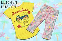 Комплект футболка и капри р.134,140 для девочки SmileTime Paradise, желтый (подросток)