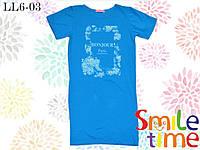 Платье трикотажное летнее для девочки р.110,116,122,128,134,140 SmileTime Bonjour, бирюзовое