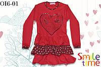Платье трикотажное с рюшами р.98,104,110,116,122,128 SmileTime Love Bird, красное
