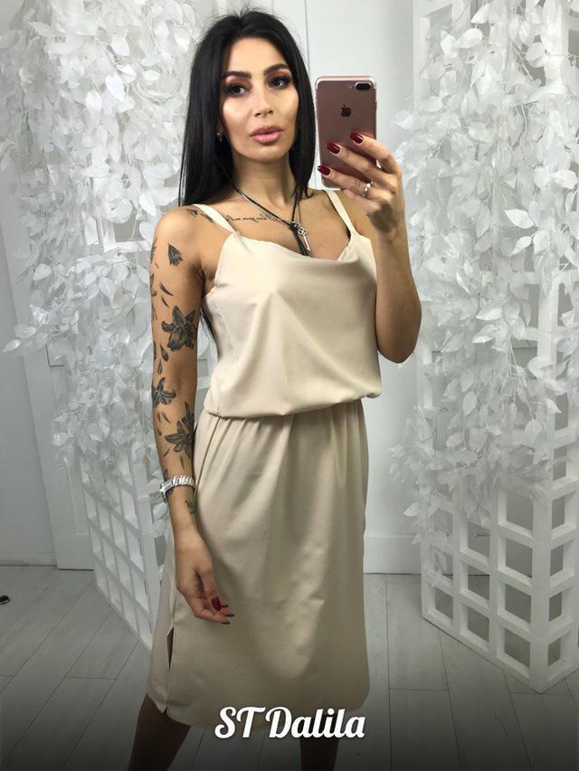 8a3b78b143b4a84 Элегантное коктейльное платье ниже колена — купить недорого в ...