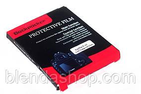 Защита LCD экрана Backpacker для Fujifilm X-A1, X-A2, X-M1, X30, X-T10, X-T20 - закаленное стекло