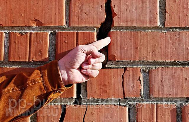 Какие бывают трещины в зданиях и причины их возникновения