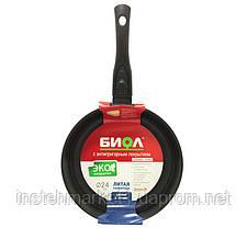 Сковорода БИОЛ 22071ПС (диаметр 220 мм) алюминиевая с антипригарным покрытием, бакелитовая ручка, крышка, фото 3