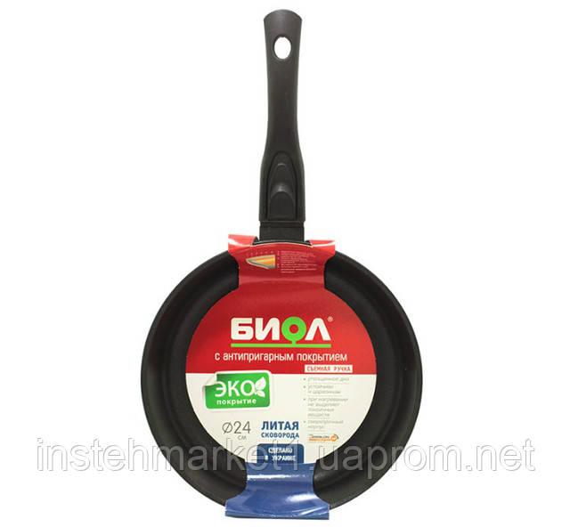 Сковорода БИОЛ 22071ПС (220х103 мм) алюминиевая с антипригарным покрытием, бакелитовая ручка, крышкав интернет-магазине