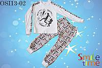 Пижама качественная для мальчика (подростка) р.122,128 SmileTime Спортсмен, серая