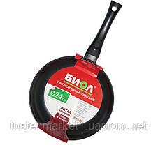 Сковорода БИОЛ 2409П (диаметр 240 мм) алюминиевая с антипригарным покрытием, без крышки, фото 3