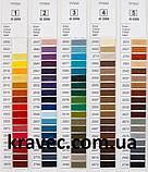 Нитки Tytan Ariadna 40 /1000м /всі кольори в наявності, фото 2
