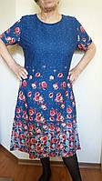 Женское летнее трикотажное  платье Размеры 46-62, фото 1