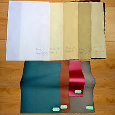 Тканина для Скатертин Однотон-155 Бежева (Рис.5) з Тефлоновим просоченням 155см, фото 3