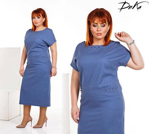 Однотонное платье батал, фото 2
