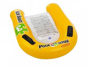 Надувная доска для плавания Intex