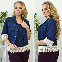 Женская блузка с джинсовой жилеткой Батал Цвета Молли ХА, фото 1