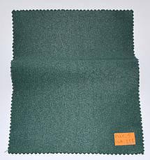 Тканина для Скатертин Однотон-155 (Рис.5 Зелені тони) з Тефлоновим просоченням 155см, фото 3
