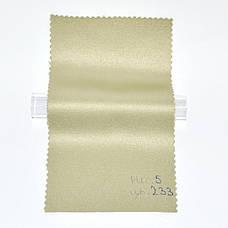 Ткань для Скатертей Однотон-155 (Рис.5 Зеленые тона) с пропиткой Тефлон 155см, фото 2