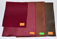 Teflon Однотон Рис.5 (Темные) Скатертная ткань с пропиткой Тефлон 155см