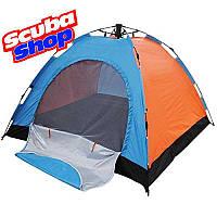 Туристическая палатка-автомат Verus Automatic Quick трехместная, размер (2*2*1,4 м)