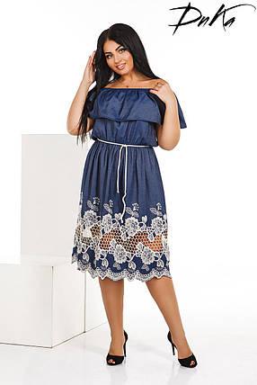 Платье с вышивками на юбке, фото 2