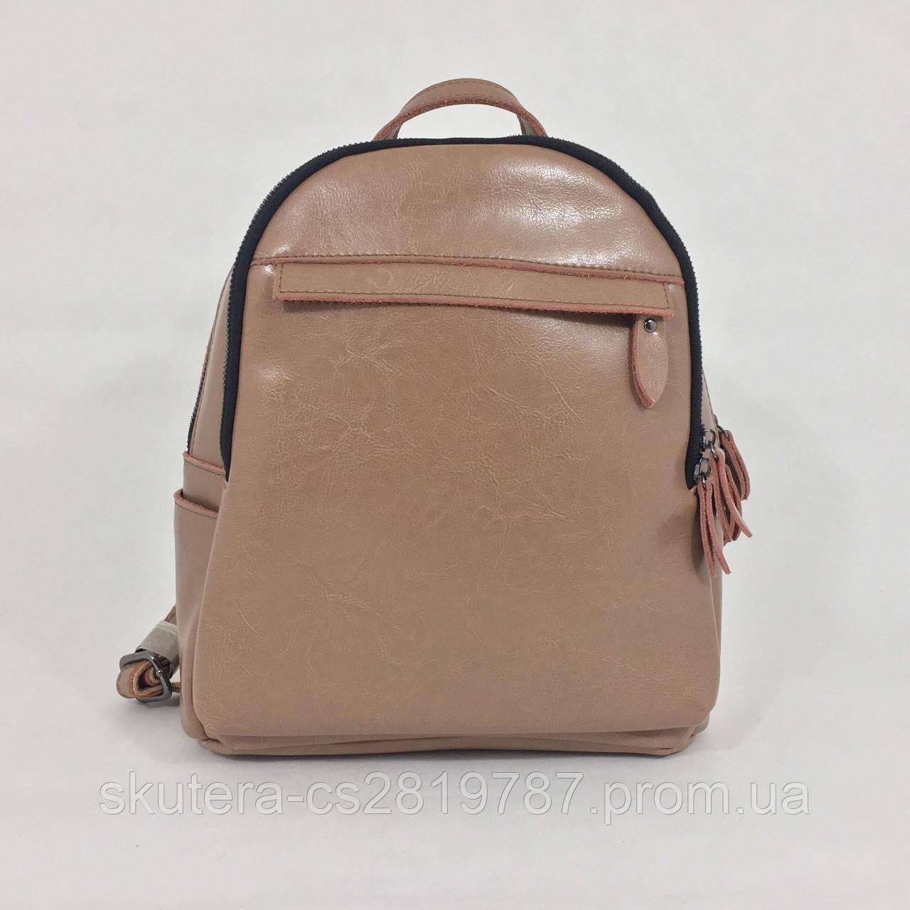 05044f50f258 Женский кожаный рюкзак