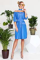 Платье с чокером Марси синий