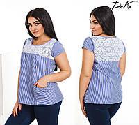 Блузка женская большие размеры (цвета) /д4137, фото 1