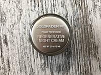 Регенерирующий ночной крем для лица GOLDFADEN MD Night Cream
