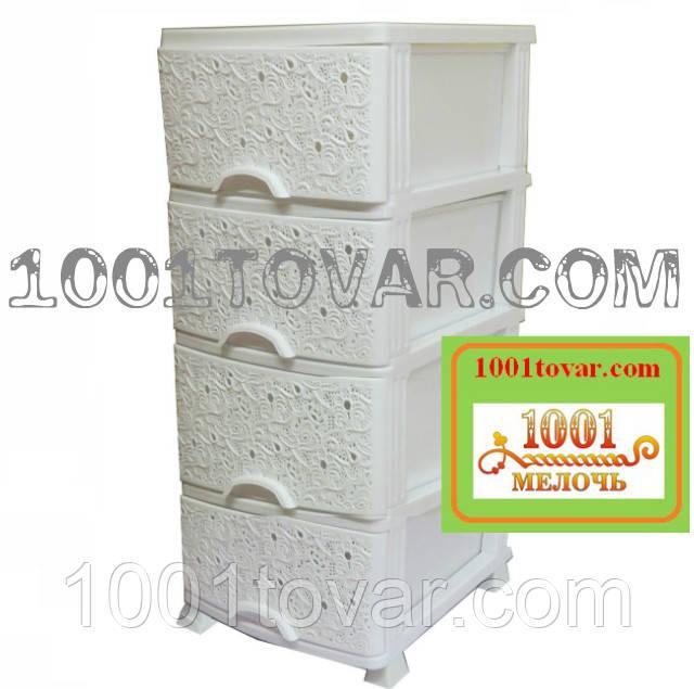 Комод пластиковый Ажур белый, на 4 ящика. Efe (Эфе) Украина