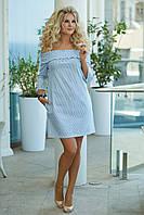 Сарафан Дарьяна голубая полоска, фото 1