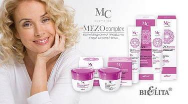 Bielita MEZO Complex 60+ - комплекс по уходу за зрелой кожей.