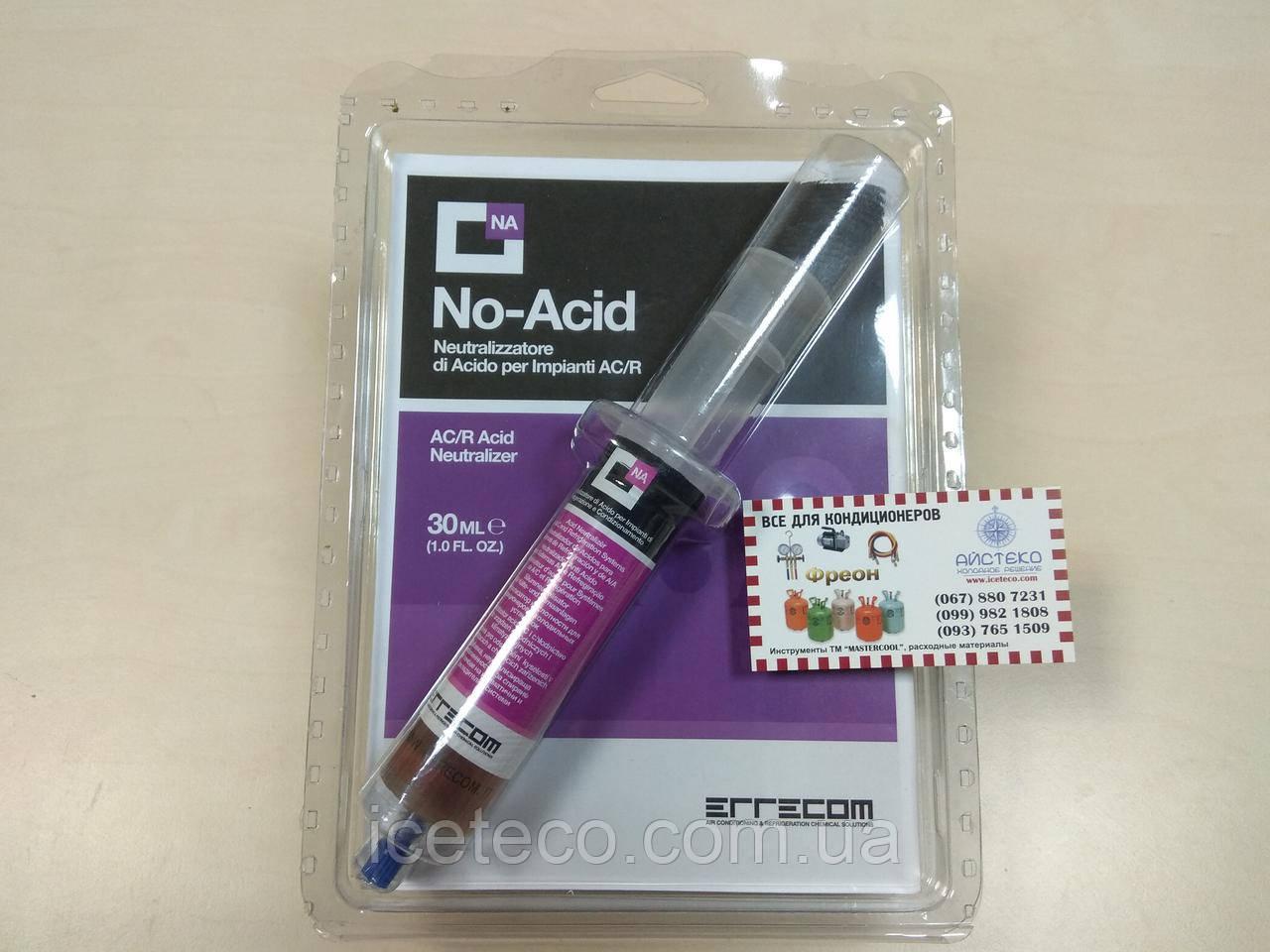Нейтралізатор кислотності (30 мл) No-Acid TR1124.C.J9 Errecom