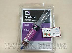 Нейтрализатор кислотности (30 мл) No-Acid TR1124.C.J9 Errecom