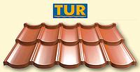 Металлочерепица модульная - ТУР ®, Ral 8017, 0,5 mm, Purmat Польша ™ Прушински
