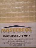 Masterfol Soft Mp-Y | гидроизоляционная армированная пленка | МАСТЕРФОЛ |, фото 2
