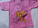 Детская футболка на девочку Щенячий патруль Размеры 1- 3 года Турция, фото 3