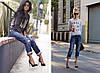 Купить Boyfriend (бойфренд)  джинсы и создать уникальный свой стиль.