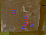 Картування грунтів, фото 4