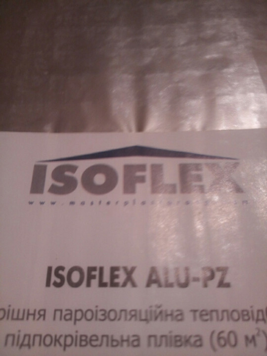 Isoflex Пароизоляционная пленка. С теплоотбивным шаром. Всегда в ассортименте.