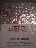 Isoflex Пароизоляционная пленка. С теплоотбивным шаром. Всегда в ассортименте., фото 2