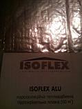 Isoflex Пароизоляционная пленка. С теплоотбивным шаром. Всегда в ассортименте., фото 3