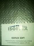 Isoflex Пароизоляционная пленка. С теплоотбивным шаром. Всегда в ассортименте., фото 5