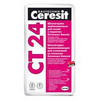CT-24 цементная штукатурка  для бетонных блоков  Ceresit мешок опт25 кг