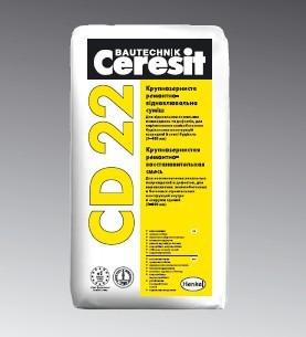 Церезит смесь для ремонта бетонных полов краска по бетону в хабаровске купить