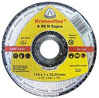 Специальный отрезной круг по аллюминию и цв.металлам A 60 N SUPRA KLINGSPOR KRONENFLEX (125мм*1мм)