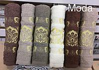 Полотенце махровое Moda