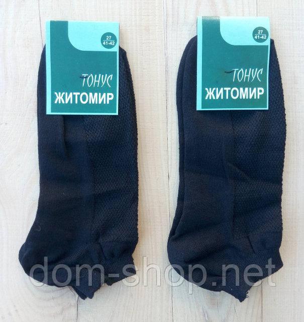 e0dd87f7e54b Носки мужские сетка х\б Житомир 27 р.: продажа, цена в Чернигове. носки  мужские от