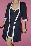 Вискозный халат синего цвета JULIA (JU8010) , фото 1