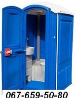 Био-туалет в аренду  Киев
